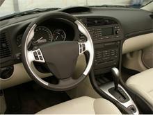 Готовим автомобиль к прохождению технического осмотра (ТО)