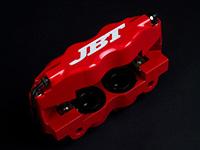 CM4P 4-ех поршневой суппорт JBT